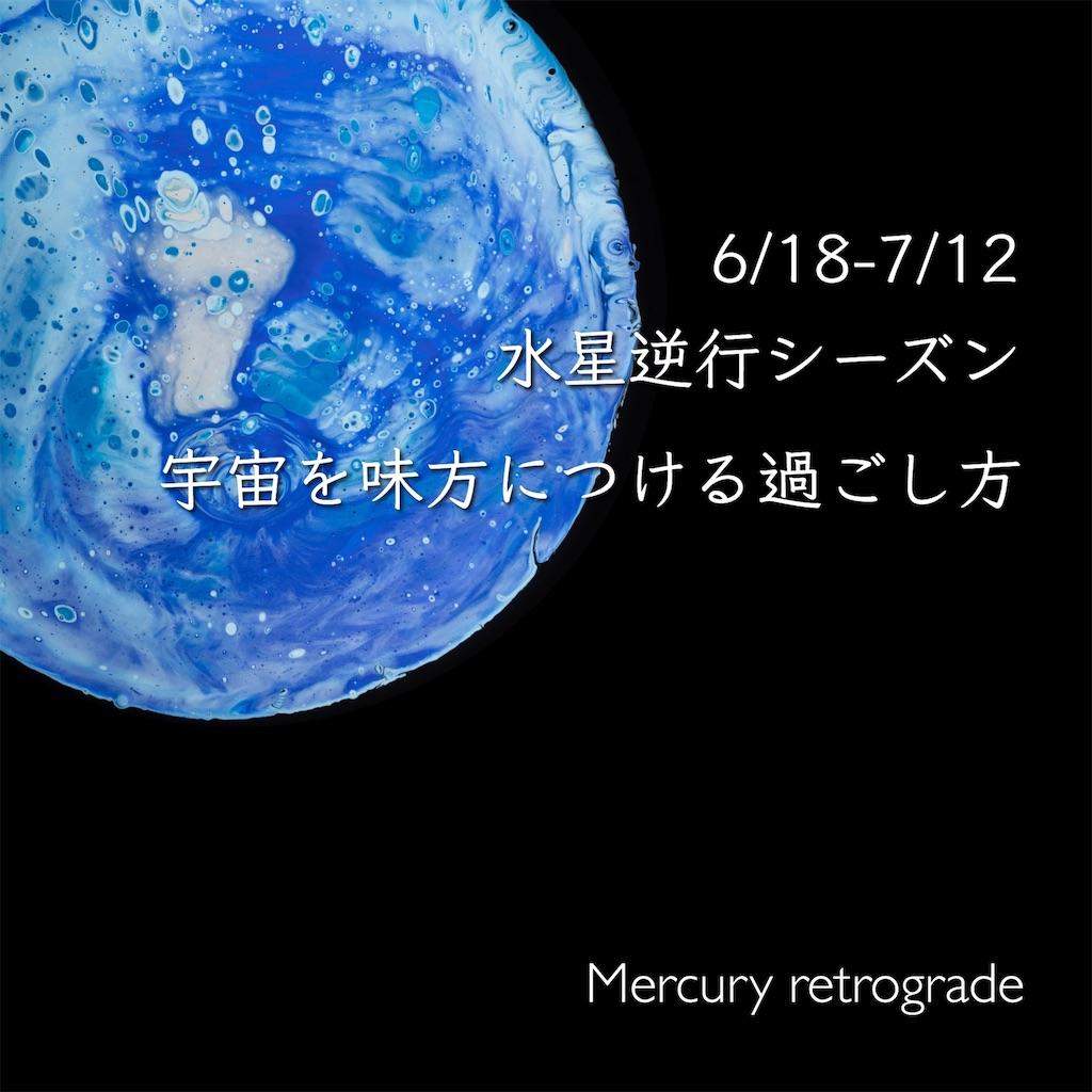 f:id:earthbeauty:20200617114045j:image