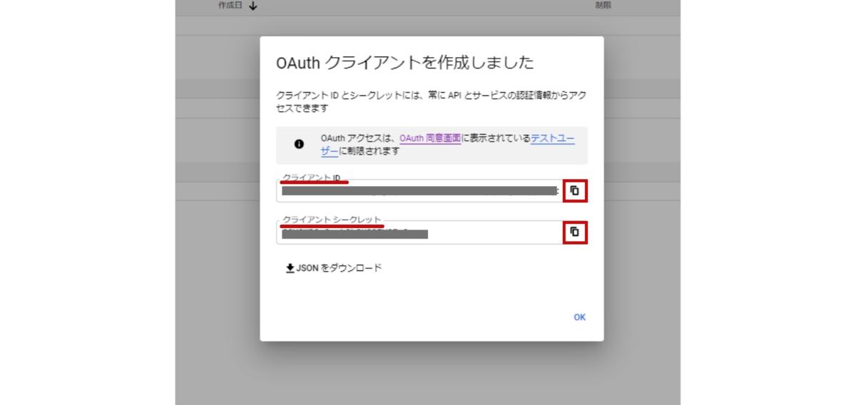 f:id:earthmash:20211007182840p:plain
