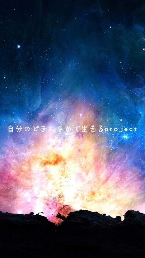 f:id:earthproject:20171231231801j:plain
