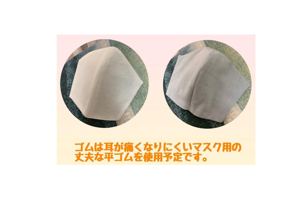 f:id:earwax-cleaning-mimisoji:20200408162345j:image