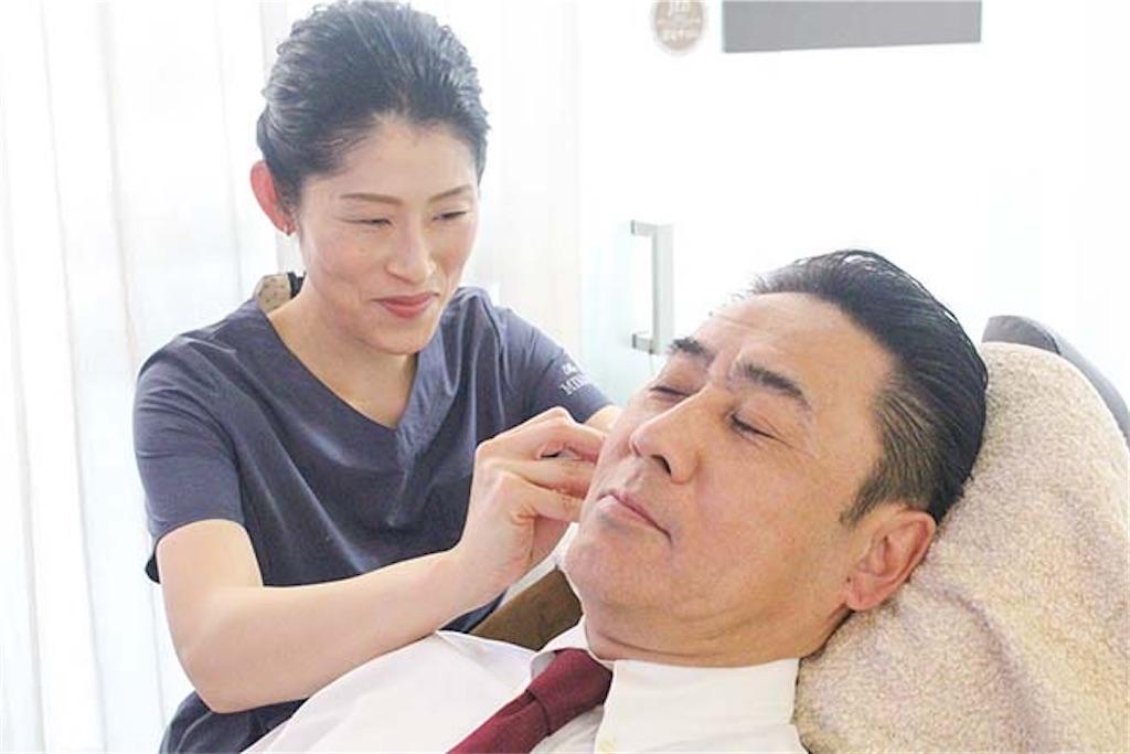f:id:earwax-cleaning-mimisoji:20200622101126j:image