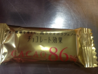 f:id:east-phila:20170106073752j:plain