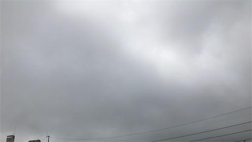 f:id:east-phila:20200727082421j:image