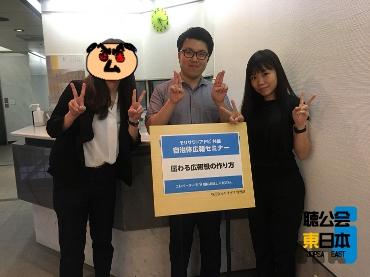 f:id:east_choukoukai:20180804101203j:plain