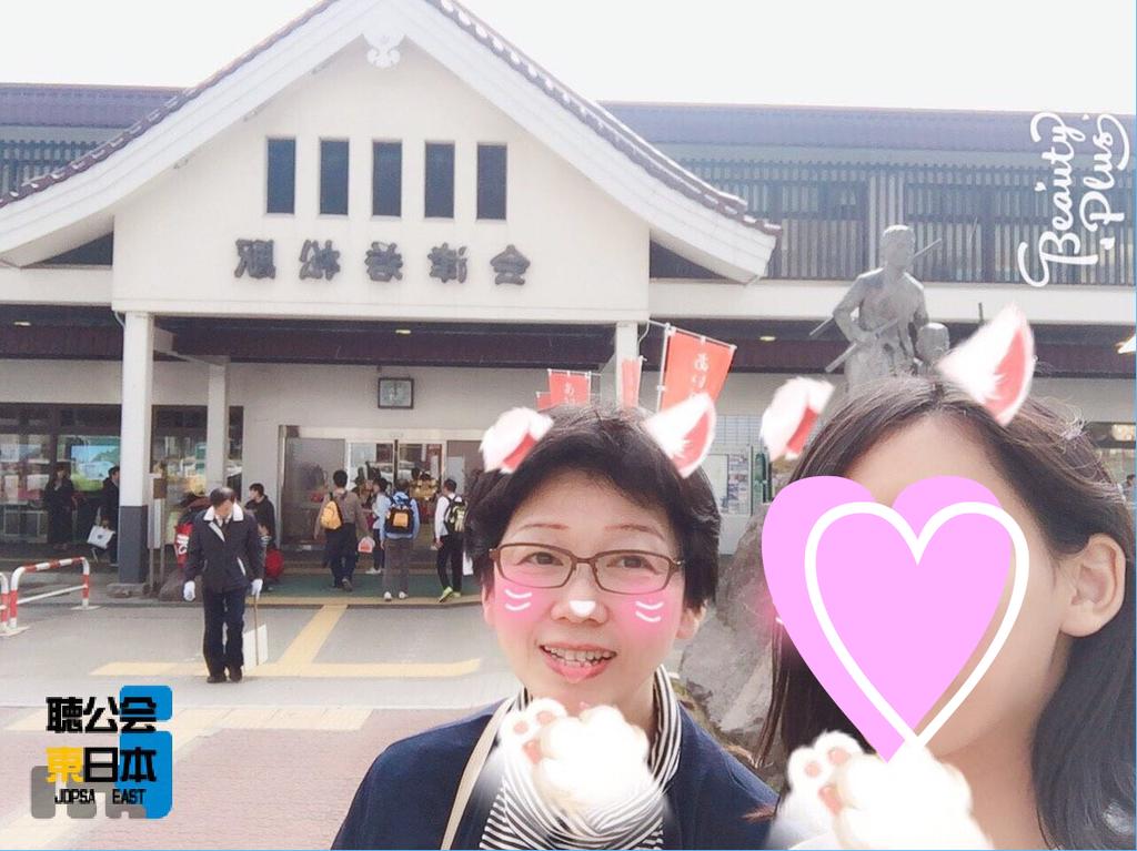 f:id:east_choukoukai:20181229191059j:plain