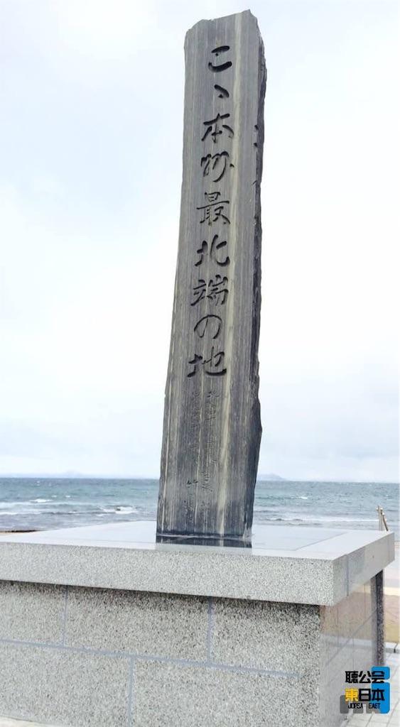 f:id:east_choukoukai:20190301130816j:image