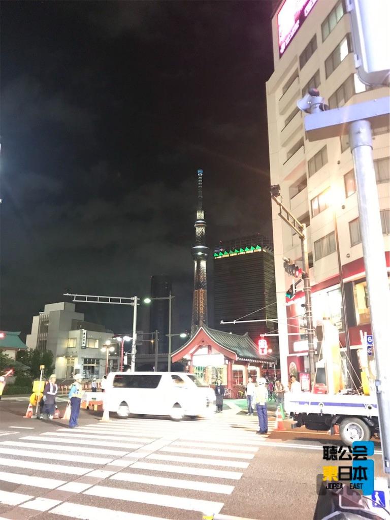 f:id:east_choukoukai:20190627183427j:image