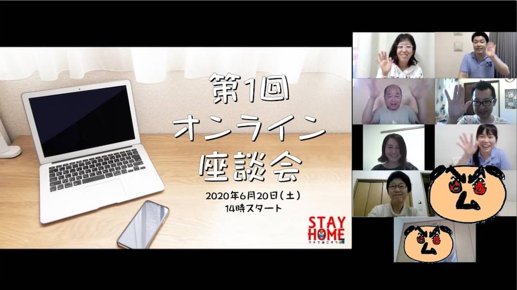 f:id:east_choukoukai:20200624123346j:image