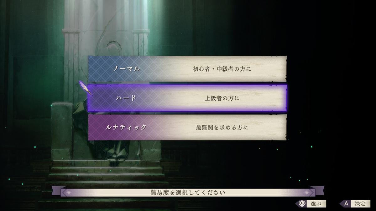 f:id:east_etsumyo:20201211202741j:plain
