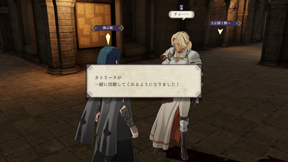 f:id:east_etsumyo:20201211212421j:plain