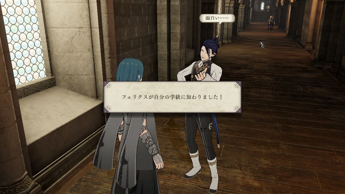 f:id:east_etsumyo:20201211212440j:plain