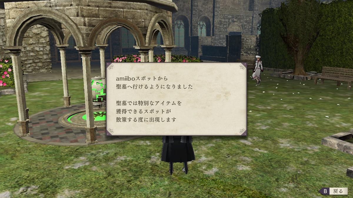 f:id:east_etsumyo:20201227132549j:plain