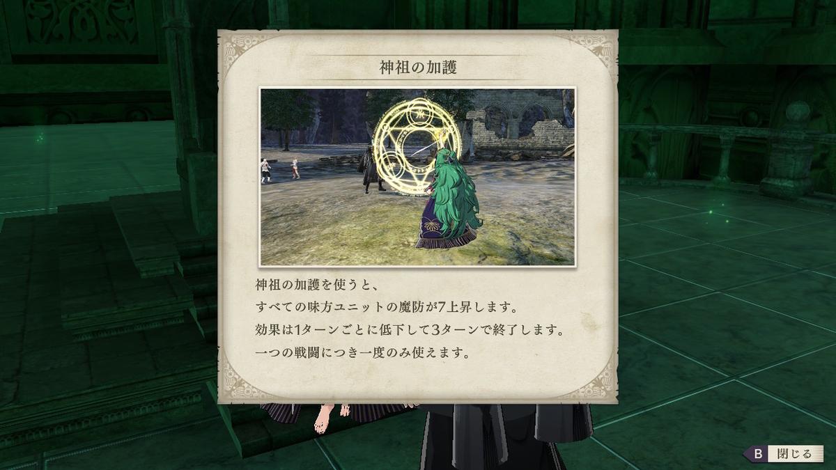 f:id:east_etsumyo:20201227132810j:plain