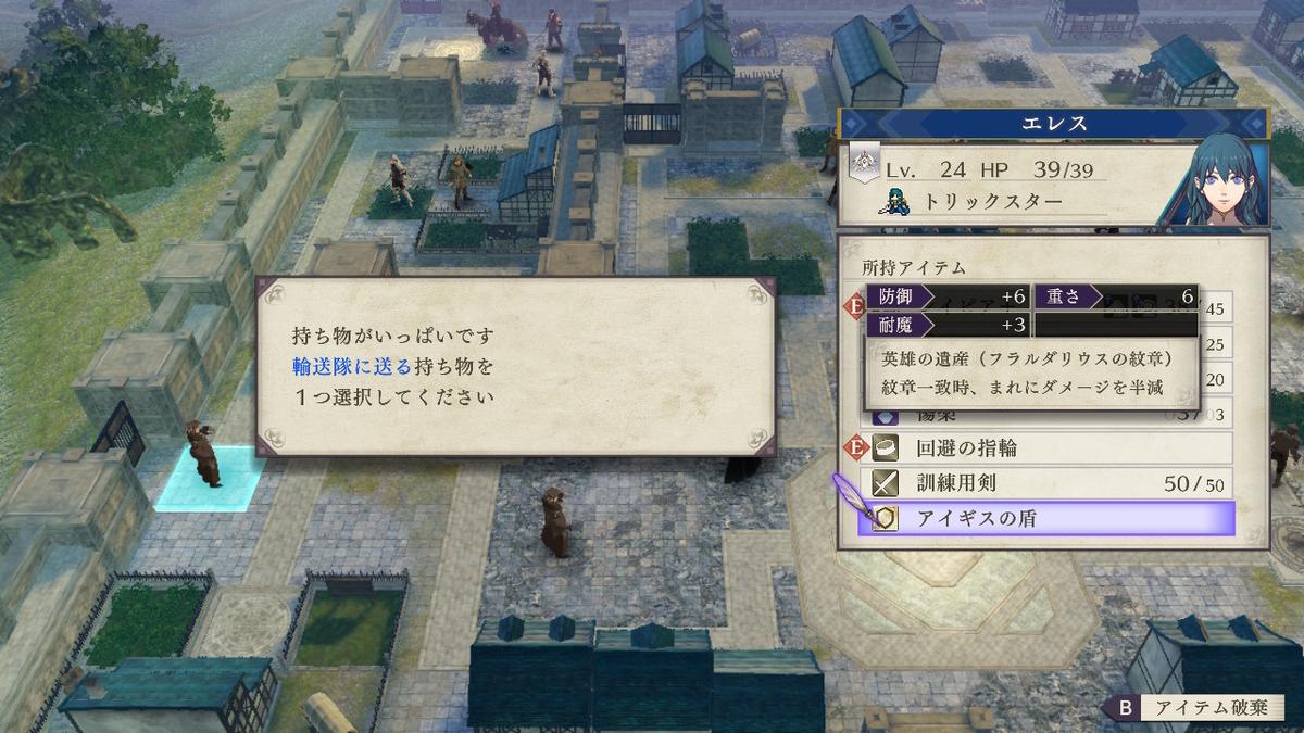 f:id:east_etsumyo:20201227135721j:plain