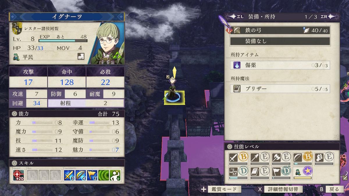 f:id:east_etsumyo:20210110180523j:plain