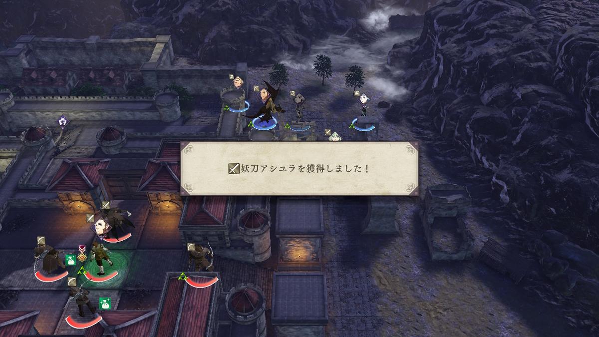 f:id:east_etsumyo:20210110180921j:plain