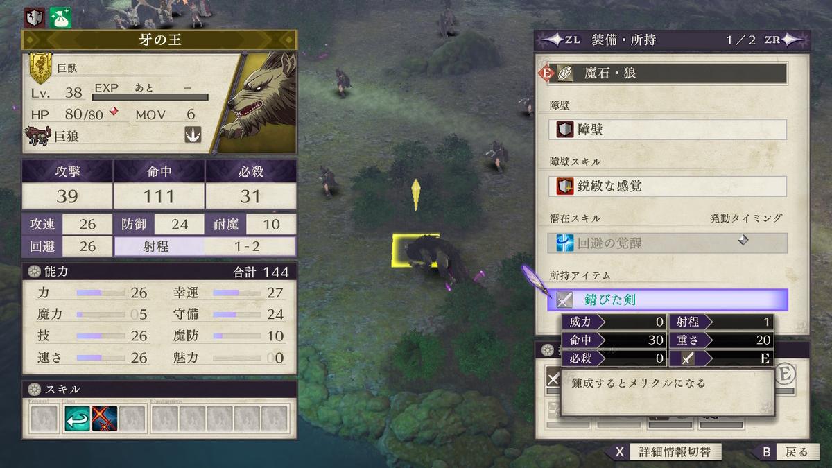 f:id:east_etsumyo:20210110181850j:plain