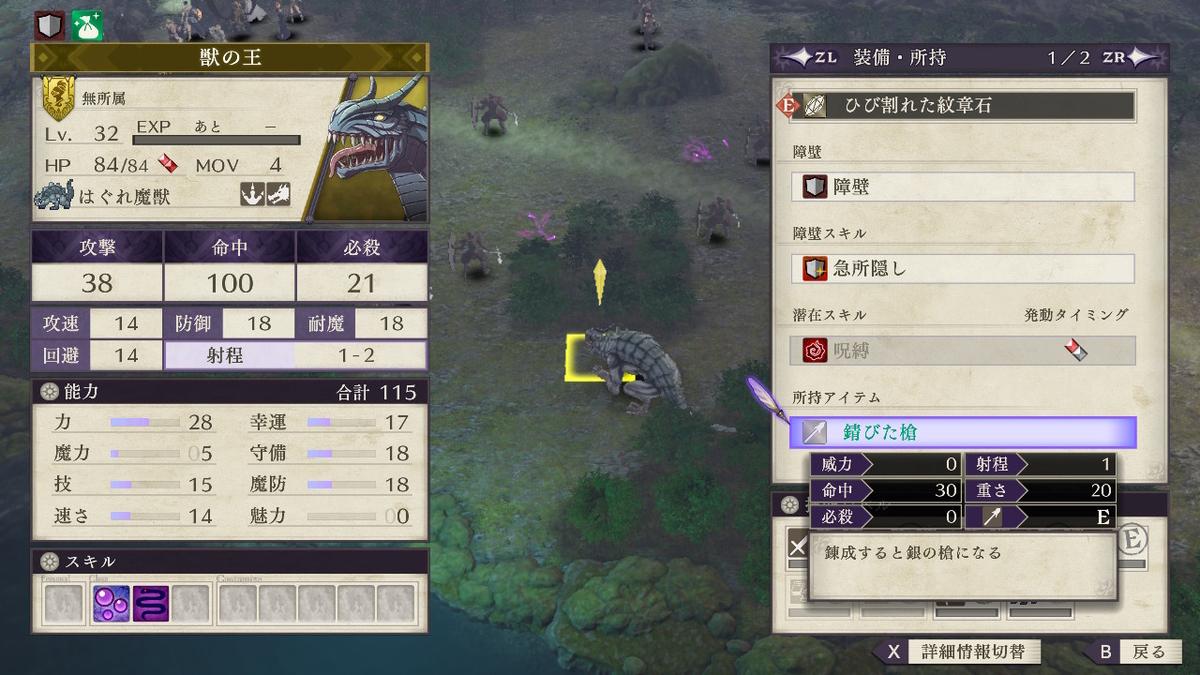 f:id:east_etsumyo:20210110182114j:plain