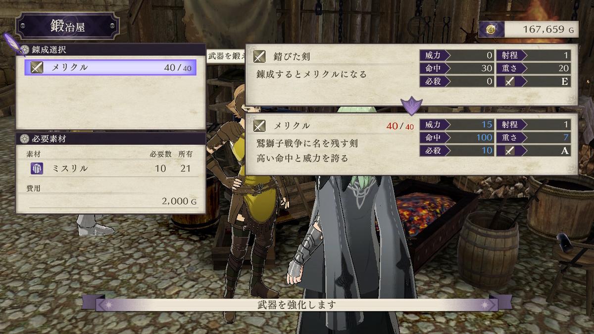 f:id:east_etsumyo:20210110182440j:plain
