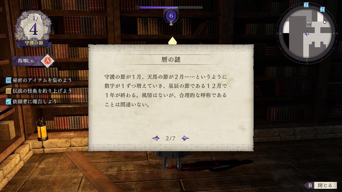 f:id:east_etsumyo:20210110183504j:plain