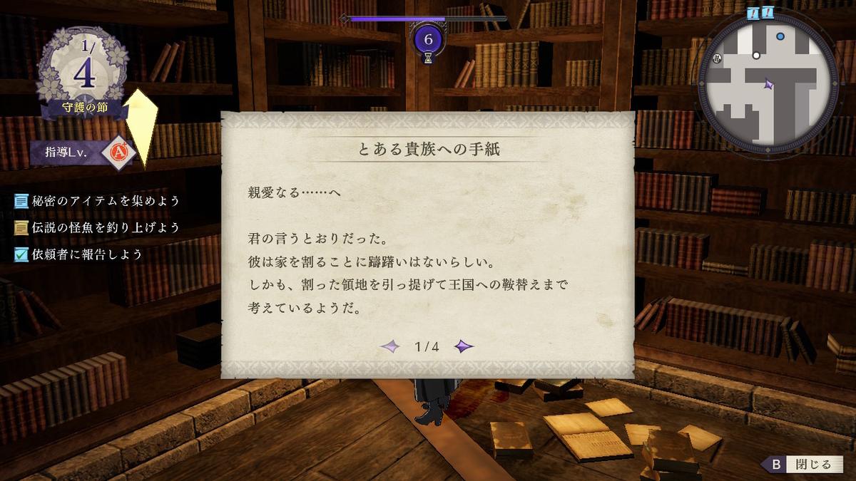 f:id:east_etsumyo:20210110183815j:plain