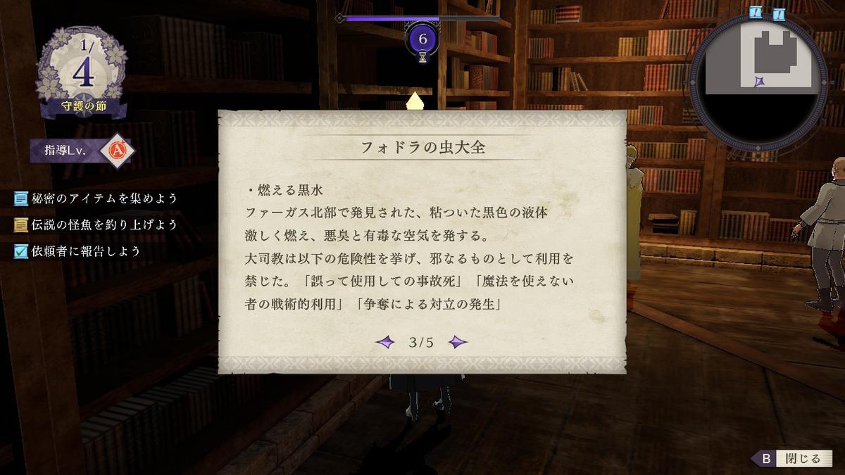 f:id:east_etsumyo:20210110184052j:plain