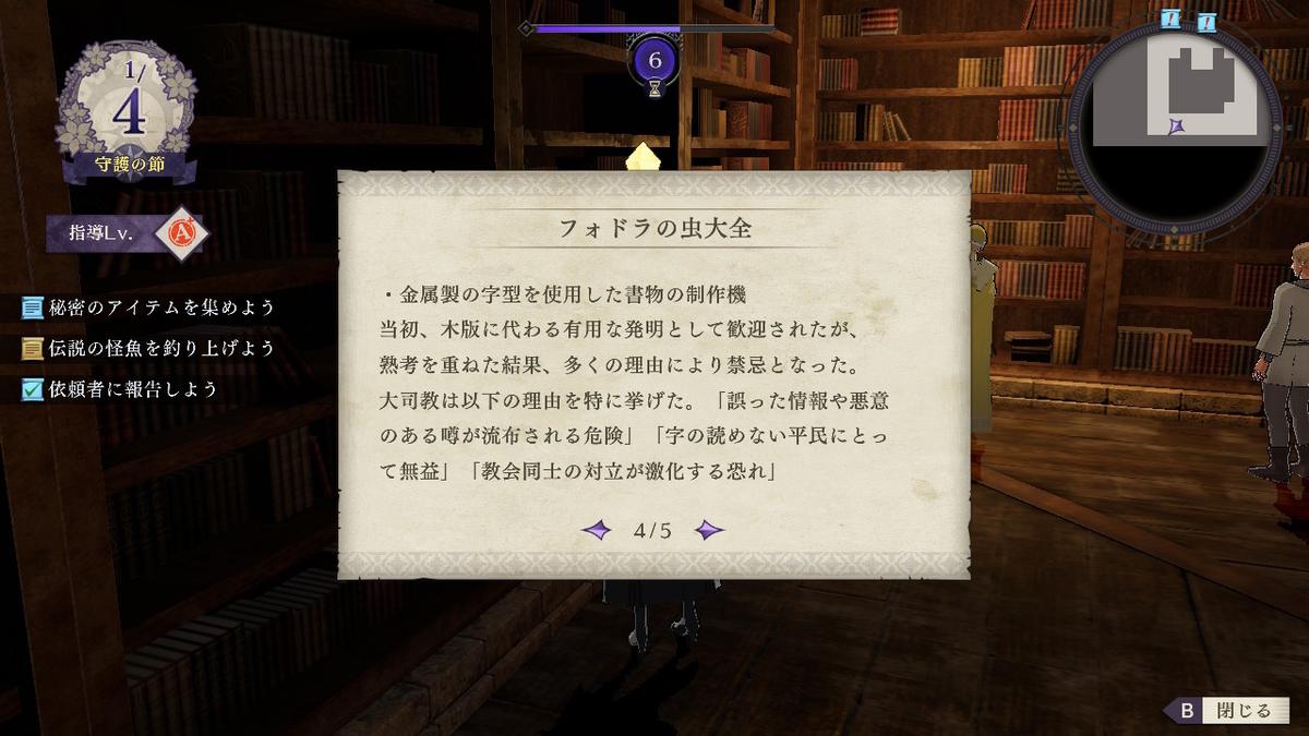 f:id:east_etsumyo:20210110184511j:plain
