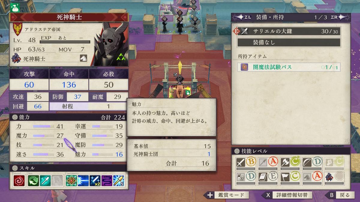 f:id:east_etsumyo:20210221112140j:plain