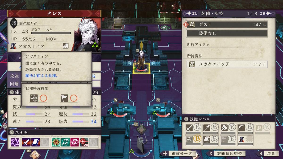 f:id:east_etsumyo:20210221123712j:plain
