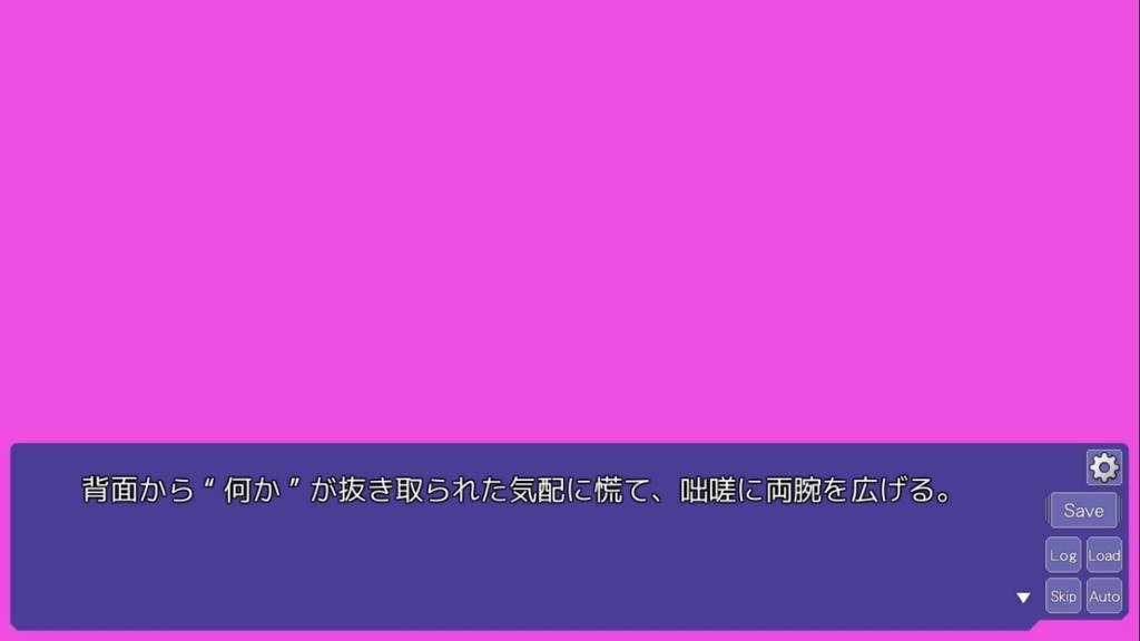 f:id:east_heaven:20170827141854j:plain