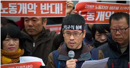 f:id:eastasianpeace:20161216151801p:plain