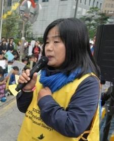 f:id:eastasianpeace:20161224122955j:plain