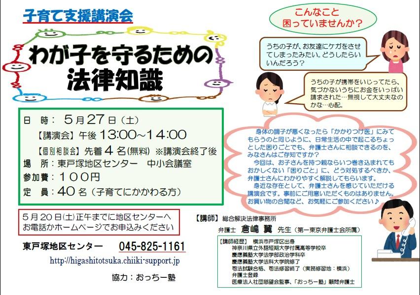 f:id:easttotuka:20170509180001j:plain