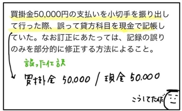 f:id:easy_boki:20200723124950p:plain