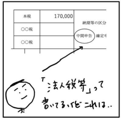 f:id:easy_boki:20200822221026p:plain