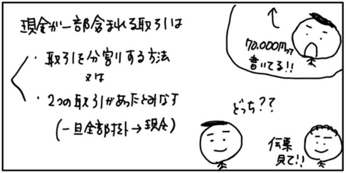 f:id:easy_boki:20200909215132p:plain