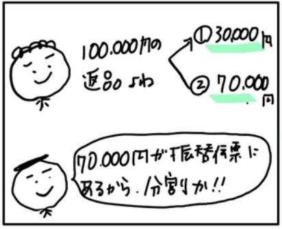 f:id:easy_boki:20200909215359p:plain