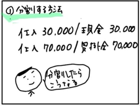 f:id:easy_boki:20200910074254p:plain