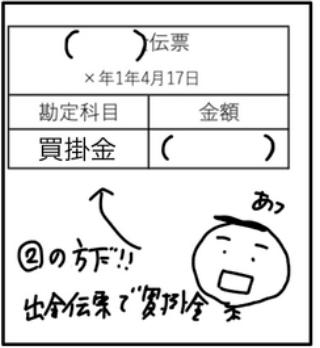 f:id:easy_boki:20200910074716p:plain