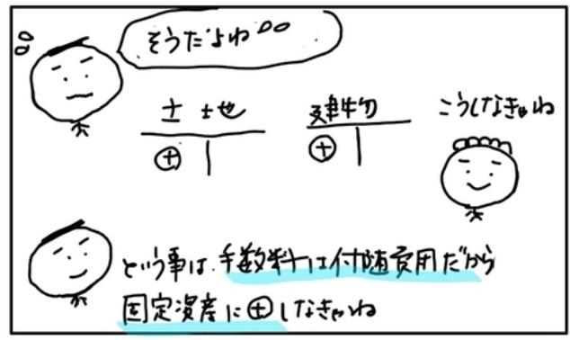 f:id:easy_boki:20201002165651p:plain