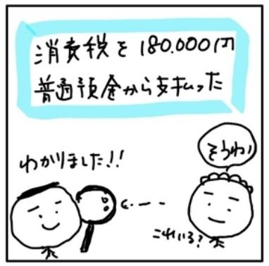f:id:easy_boki:20201011151100p:plain