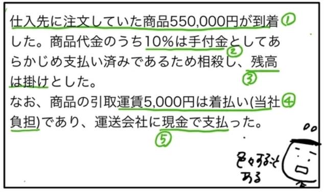 f:id:easy_boki:20201025083512p:plain