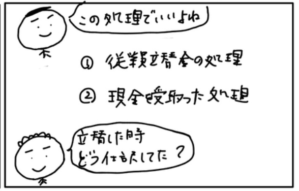 f:id:easy_boki:20201101083054p:plain