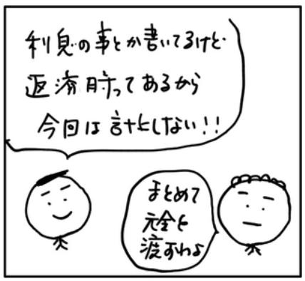 f:id:easy_boki:20201202001708p:plain