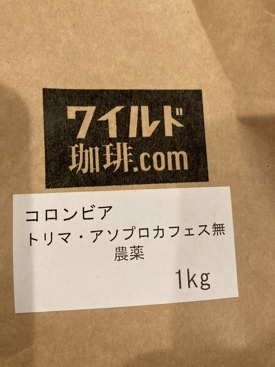 f:id:eat-health-coffee:20210106213938j:plain