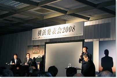20080227034048