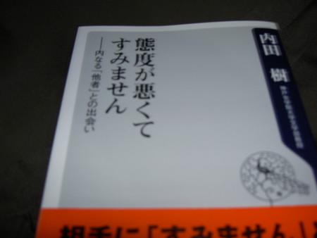 20030105053838