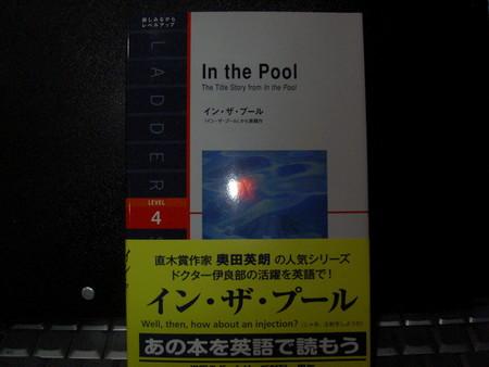 f:id:ebapon:20030109210645j:image