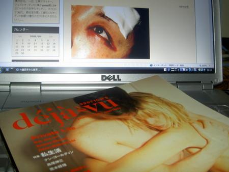 f:id:ebapon:20030120225319j:image
