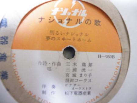 20081102210731